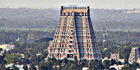 trichy temple